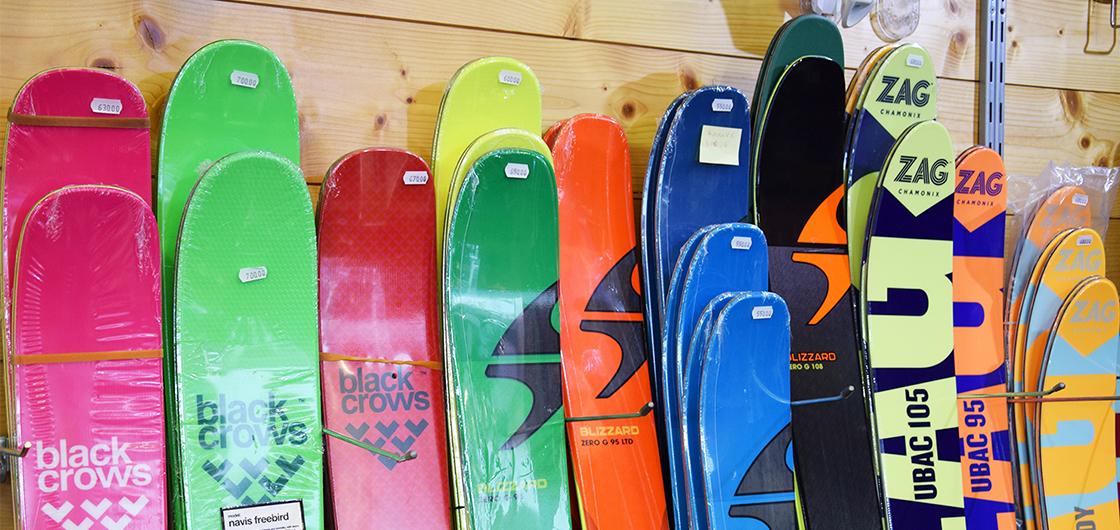 Ski de randonnée : les erreurs à éviter quand on achète son matériel